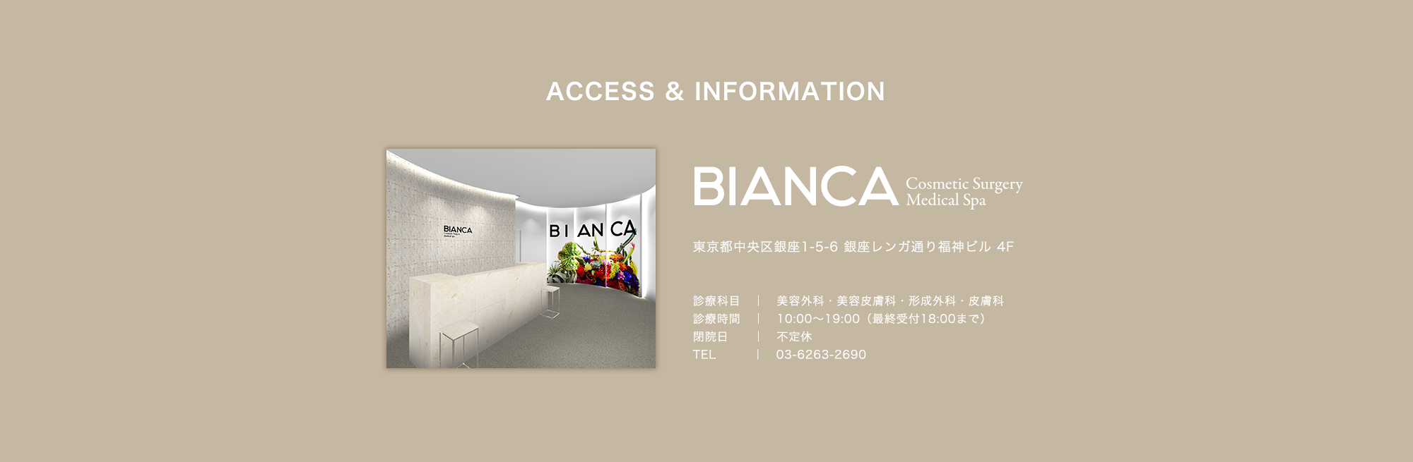 ACCESS&INFORMATION