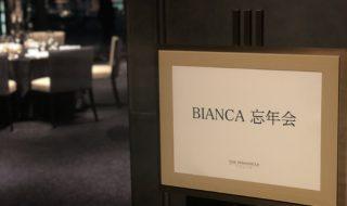 BIANCA 忘年会 2018