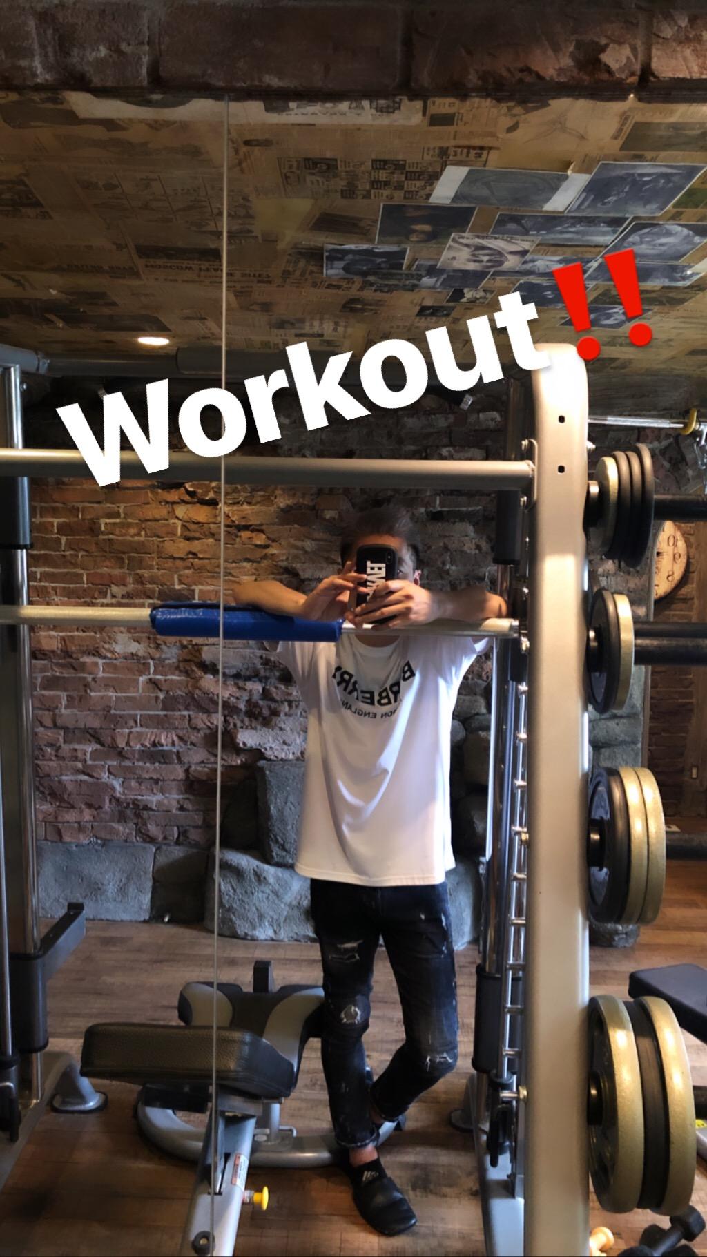 Workout‼️