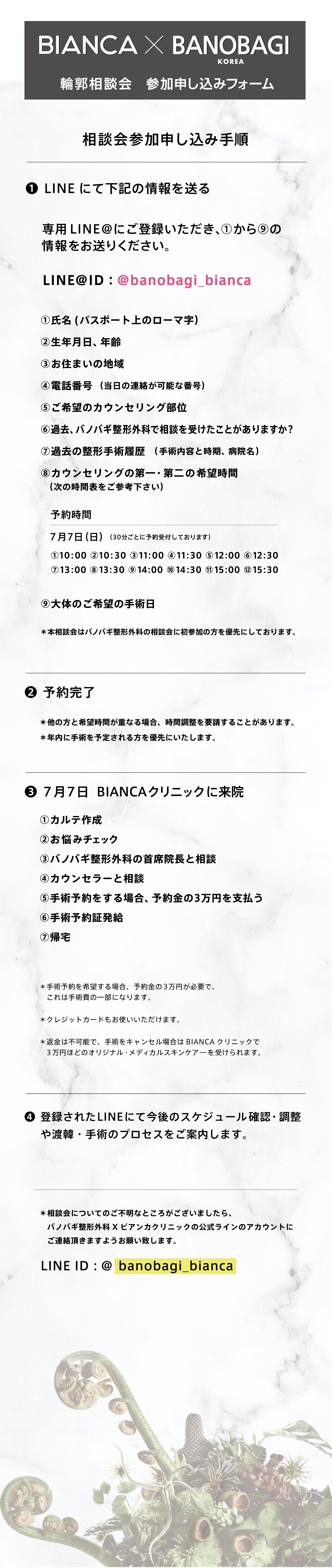 bianca_banobagi_03