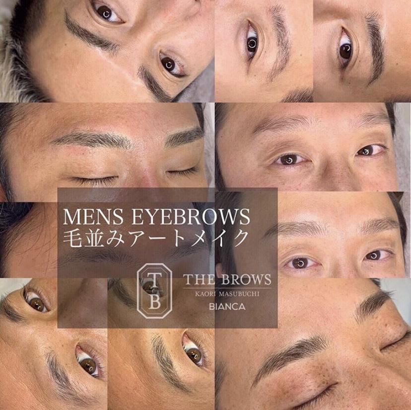 美意識の高い男性が増えています👏🏻👏🏻